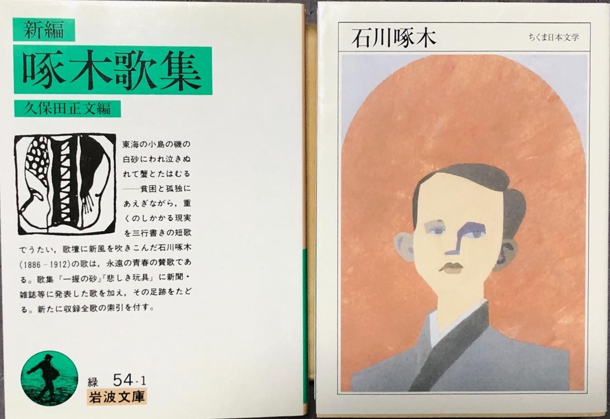 f:id:hideki-sansho:20200523110024j:plain