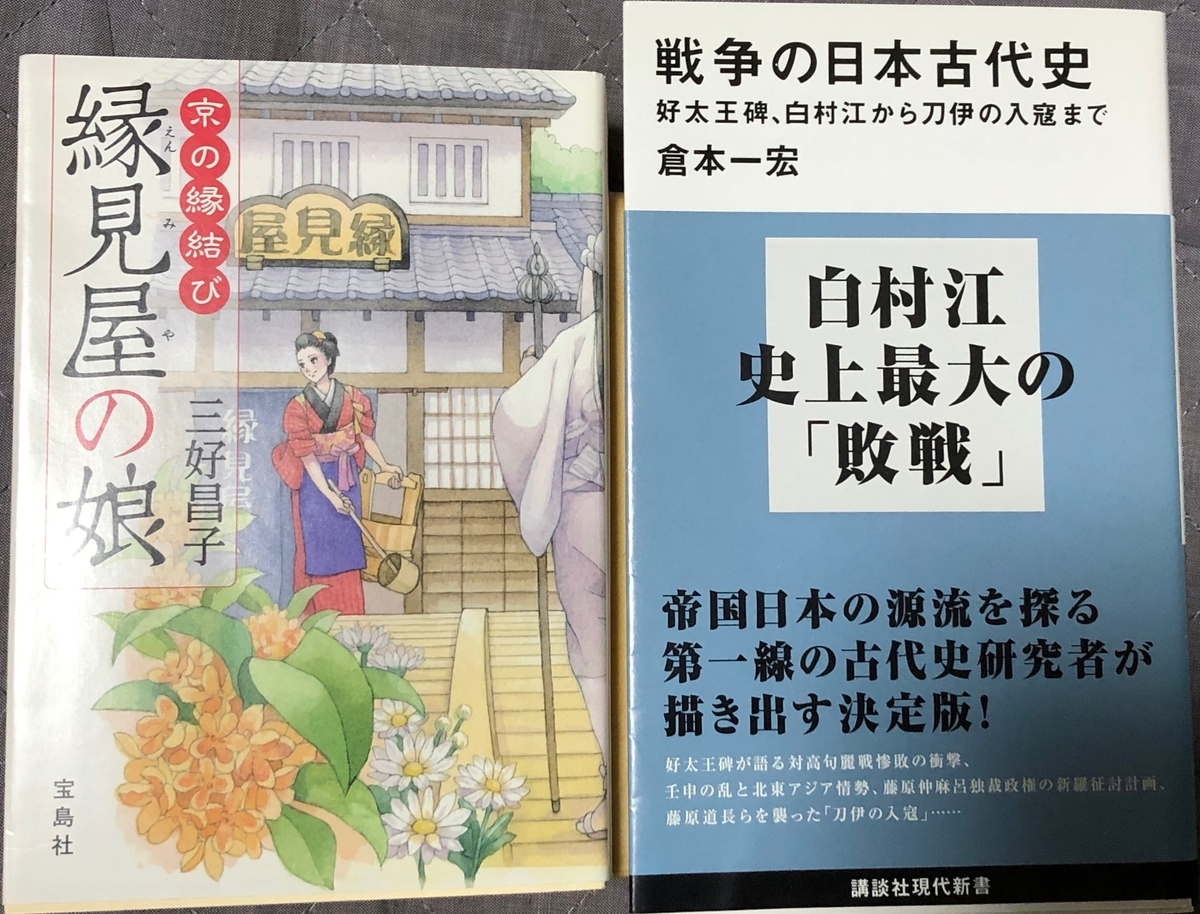 f:id:hideki-sansho:20200523110243j:plain