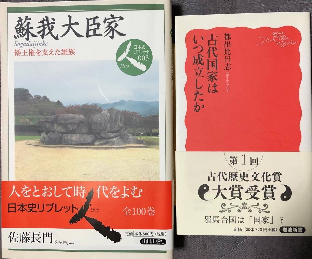 f:id:hideki-sansho:20200523110434j:plain