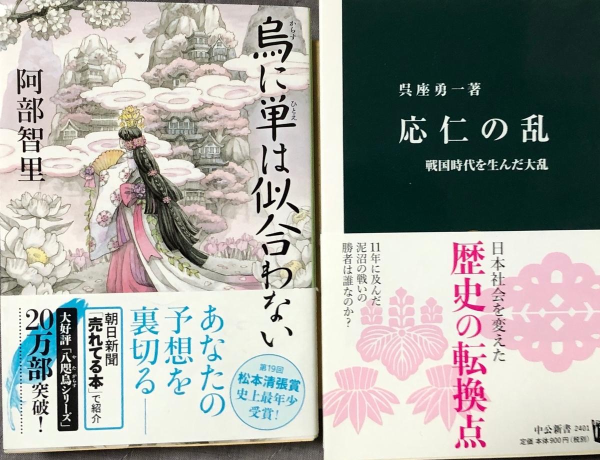 f:id:hideki-sansho:20200523111611j:plain