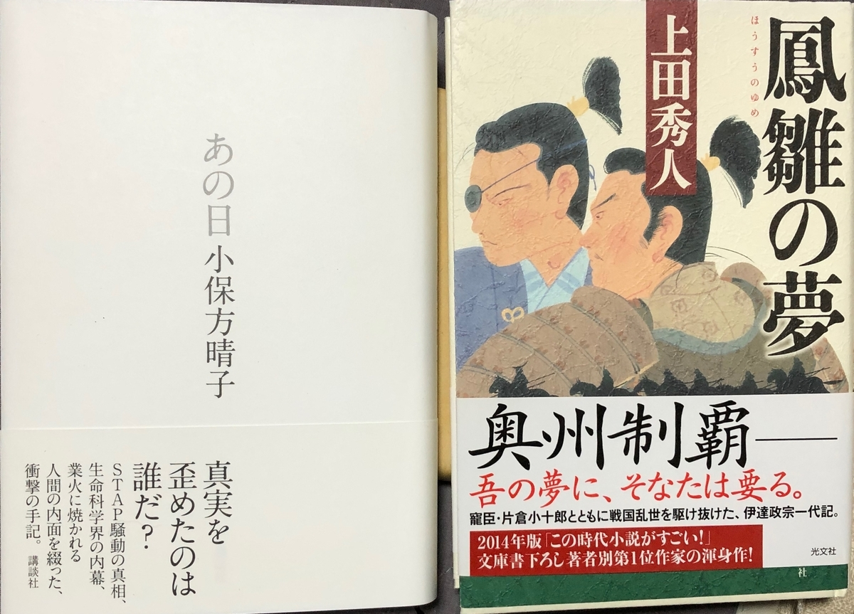 f:id:hideki-sansho:20200523115107j:plain