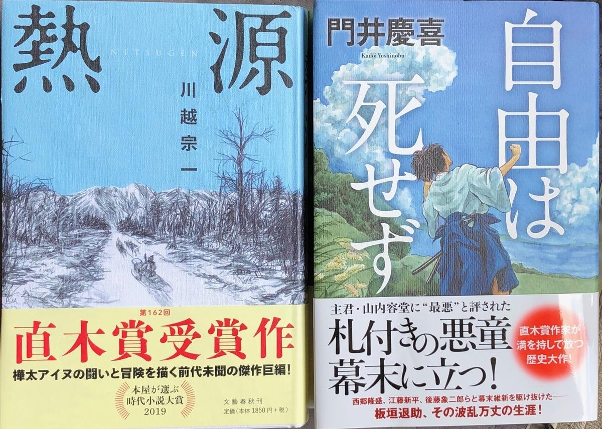 f:id:hideki-sansho:20200524141539j:plain