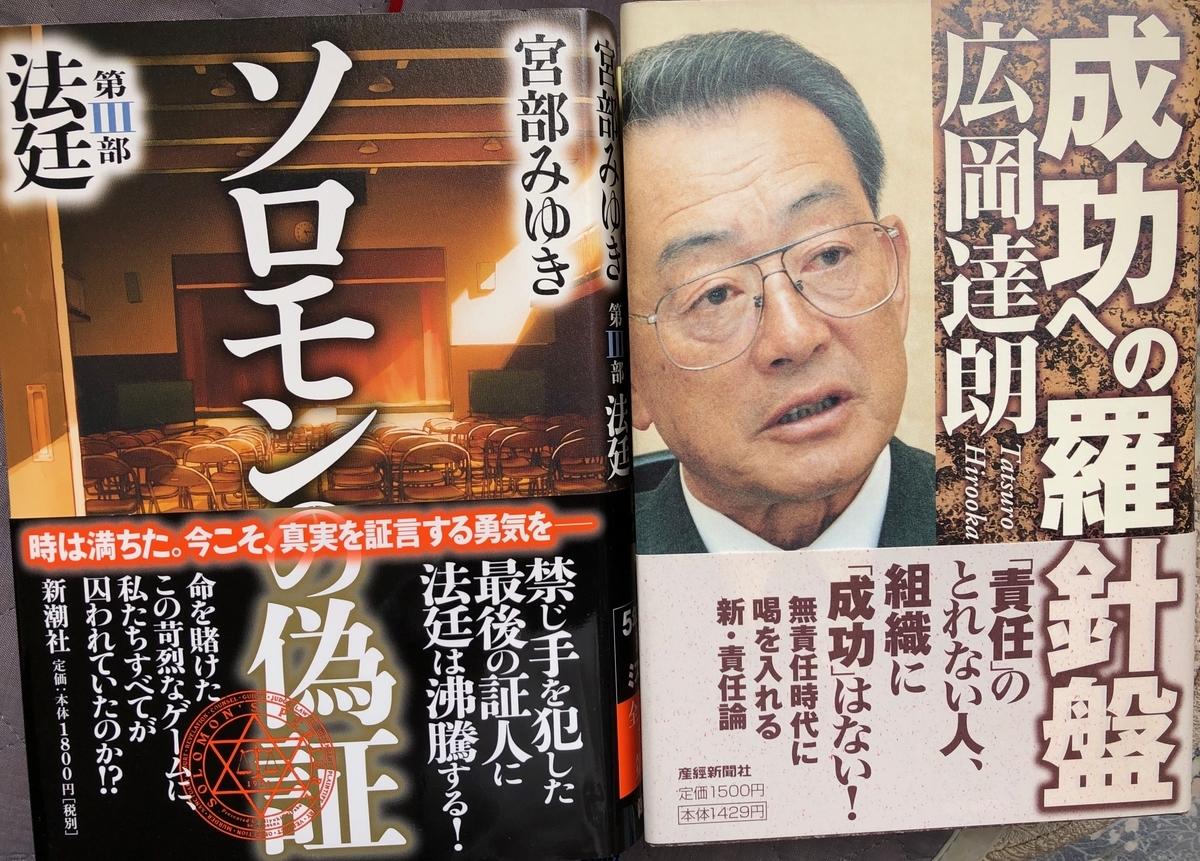 f:id:hideki-sansho:20200528172403j:plain