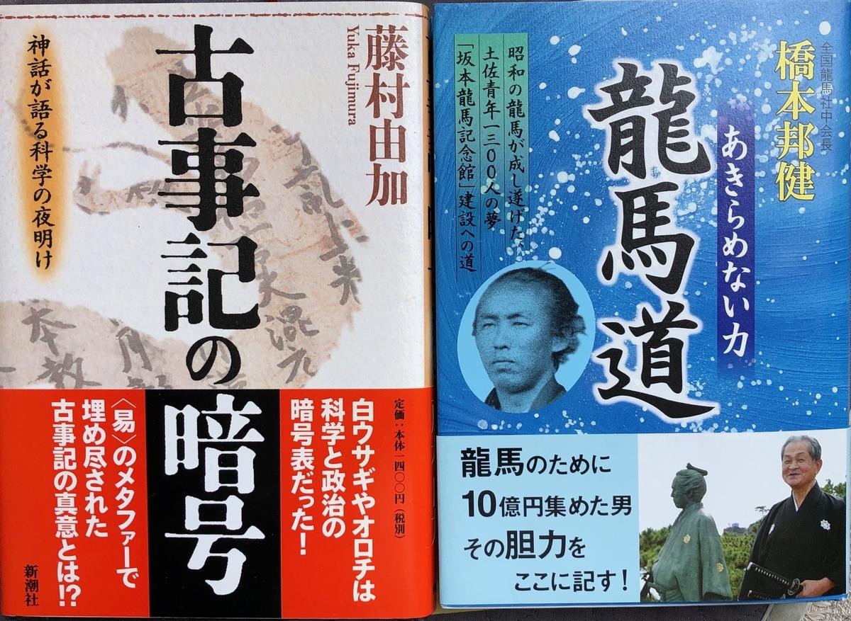 f:id:hideki-sansho:20200528172535j:plain