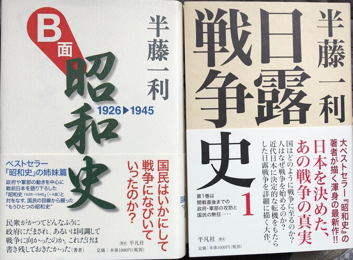 f:id:hideki-sansho:20200528172859j:plain