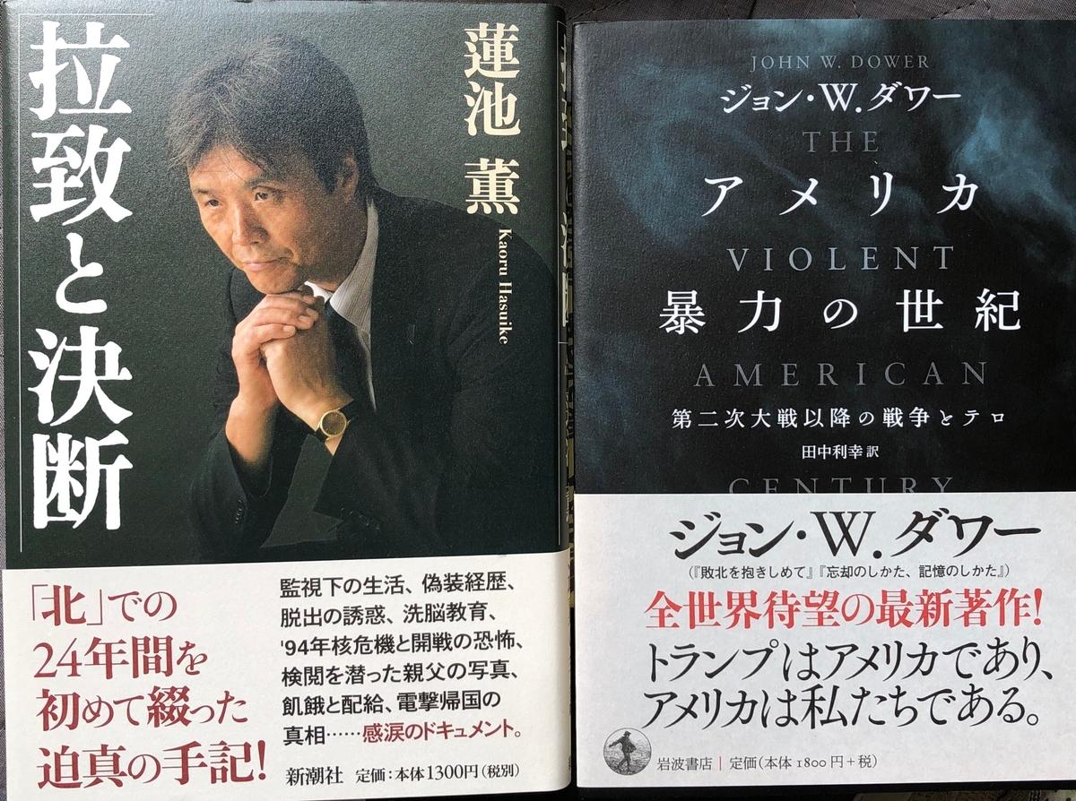 f:id:hideki-sansho:20200528173346j:plain