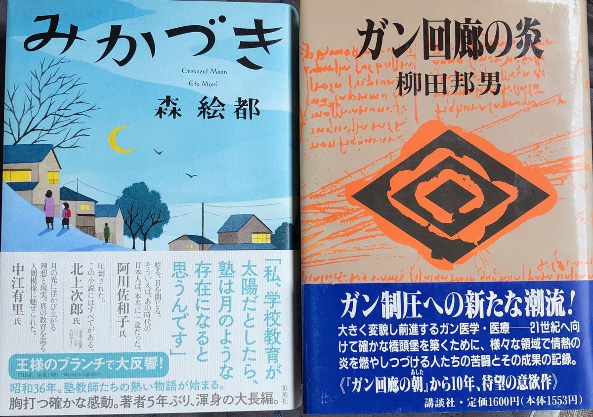 f:id:hideki-sansho:20200528173421j:plain