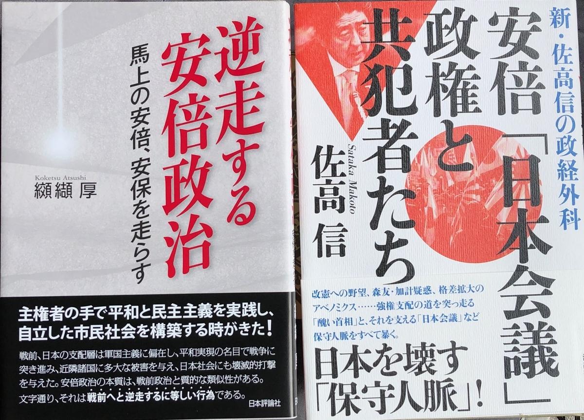 f:id:hideki-sansho:20200528173749j:plain
