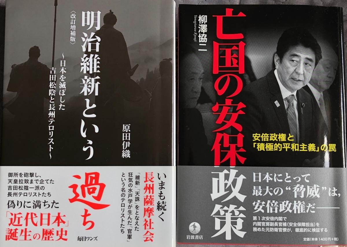 f:id:hideki-sansho:20200528173834j:plain