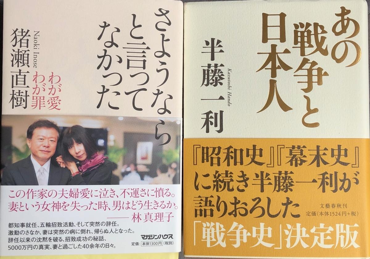 f:id:hideki-sansho:20200528173926j:plain