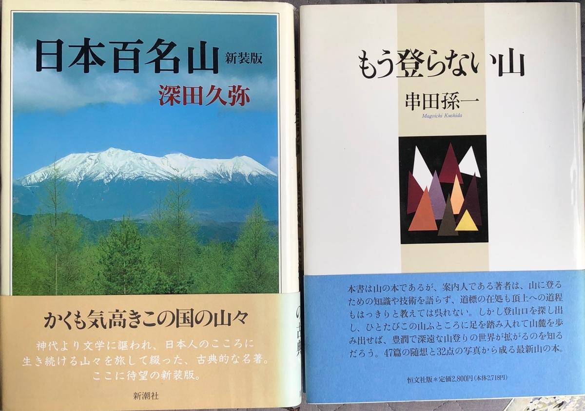 f:id:hideki-sansho:20200528195541j:plain