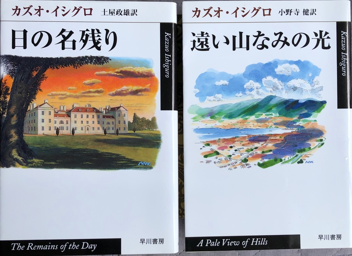 f:id:hideki-sansho:20200528195754j:plain