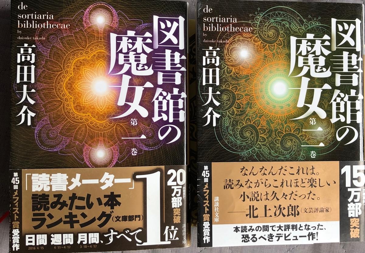 f:id:hideki-sansho:20200528195839j:plain