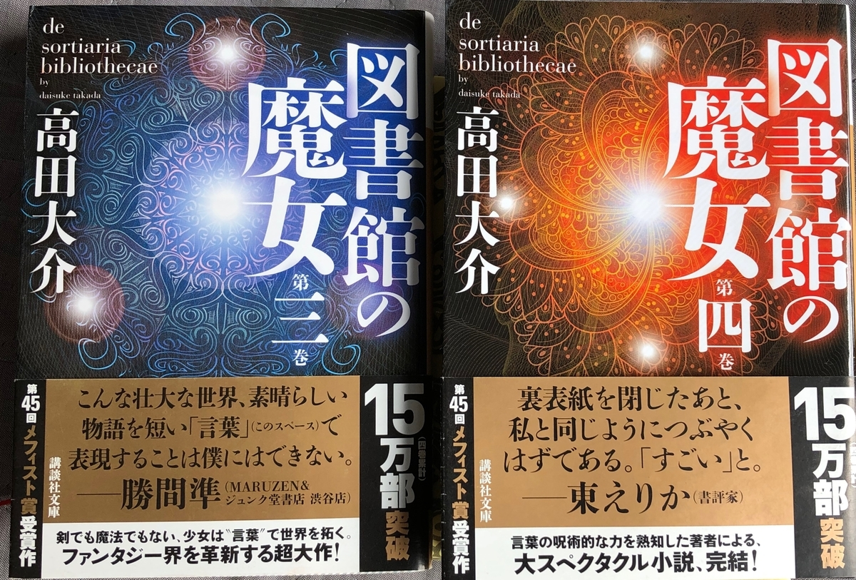 f:id:hideki-sansho:20200528195929j:plain