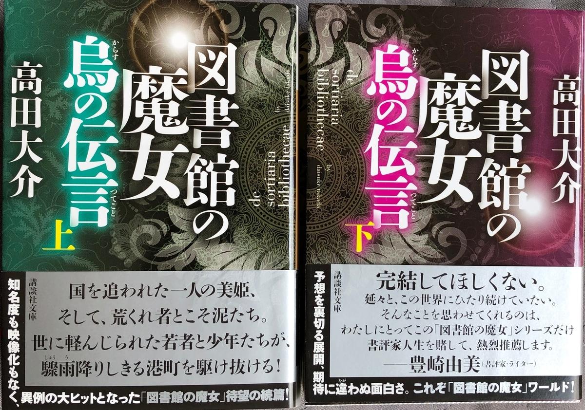 f:id:hideki-sansho:20200528200034j:plain