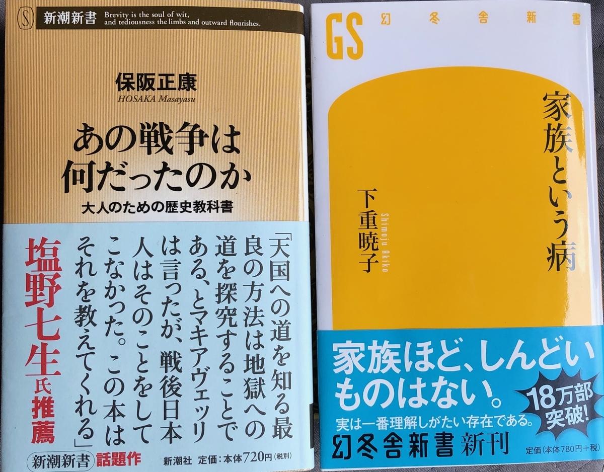 f:id:hideki-sansho:20200528200137j:plain