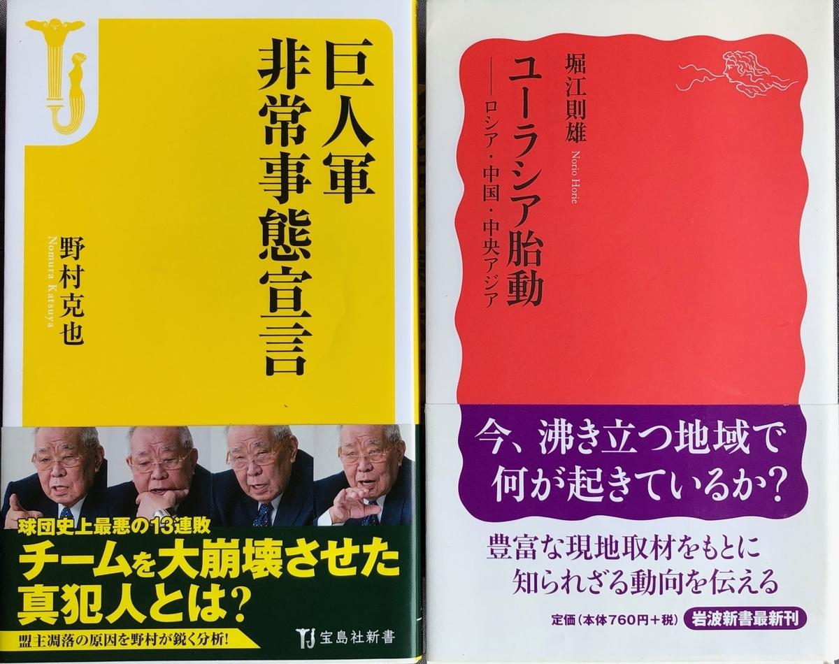f:id:hideki-sansho:20200528200224j:plain