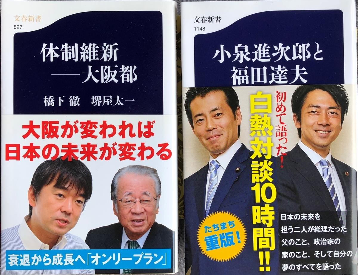 f:id:hideki-sansho:20200528200316j:plain