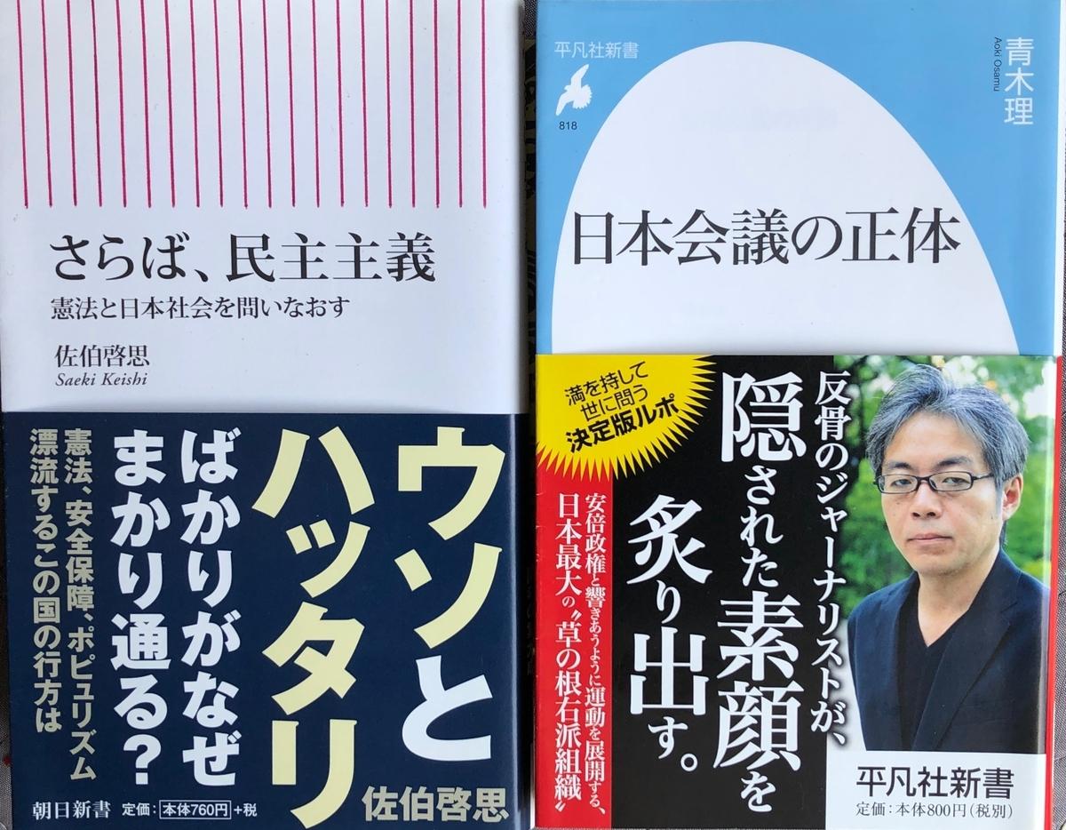 f:id:hideki-sansho:20200529113903j:plain
