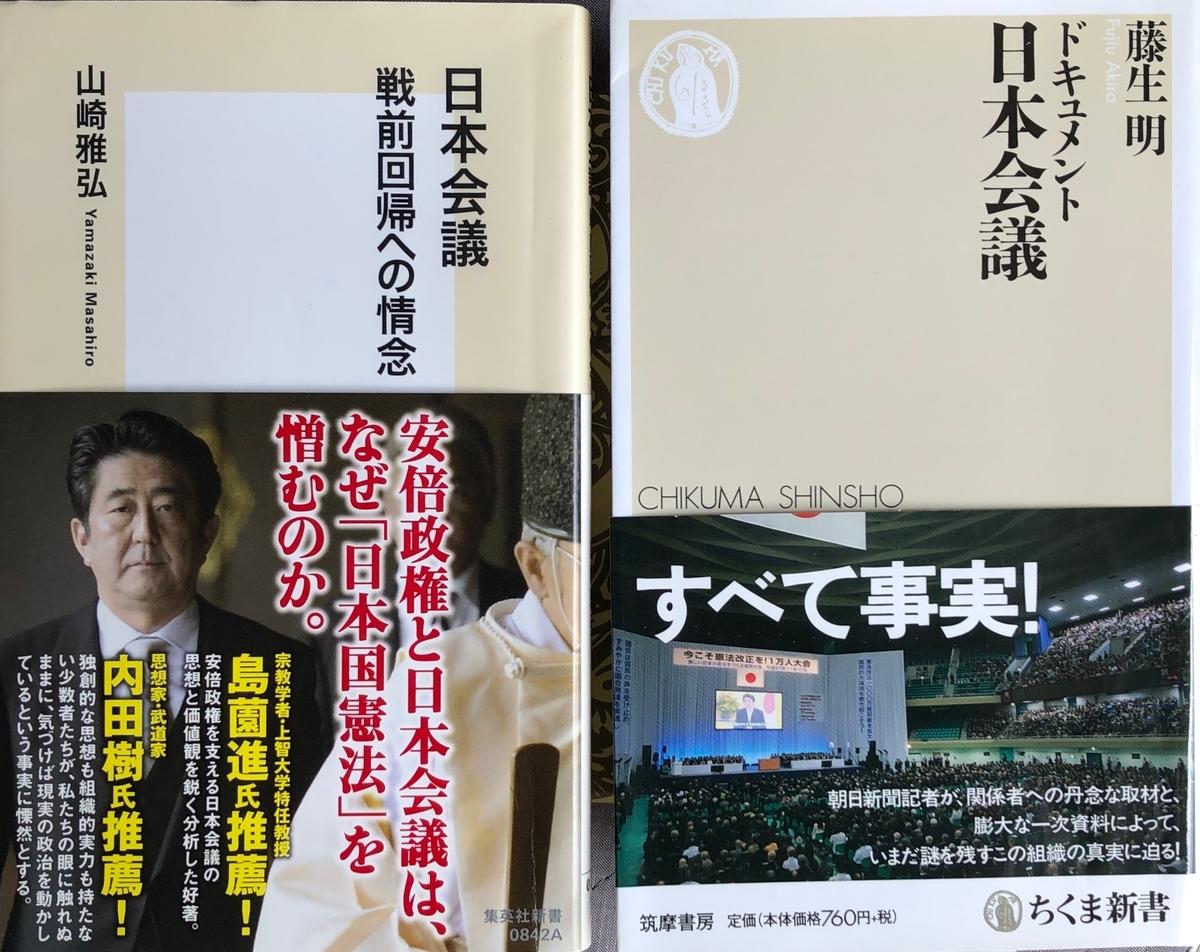 f:id:hideki-sansho:20200529114000j:plain