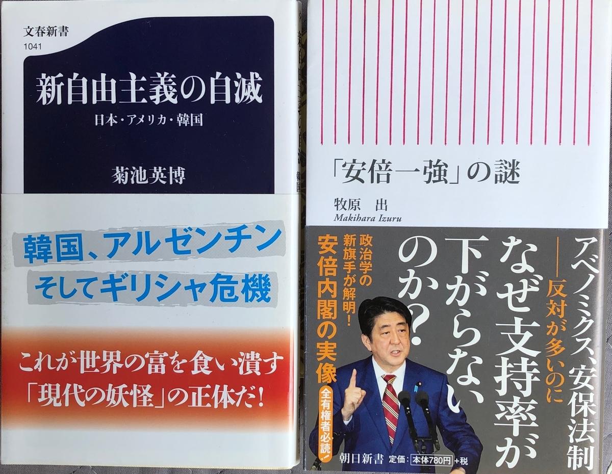 f:id:hideki-sansho:20200529114052j:plain