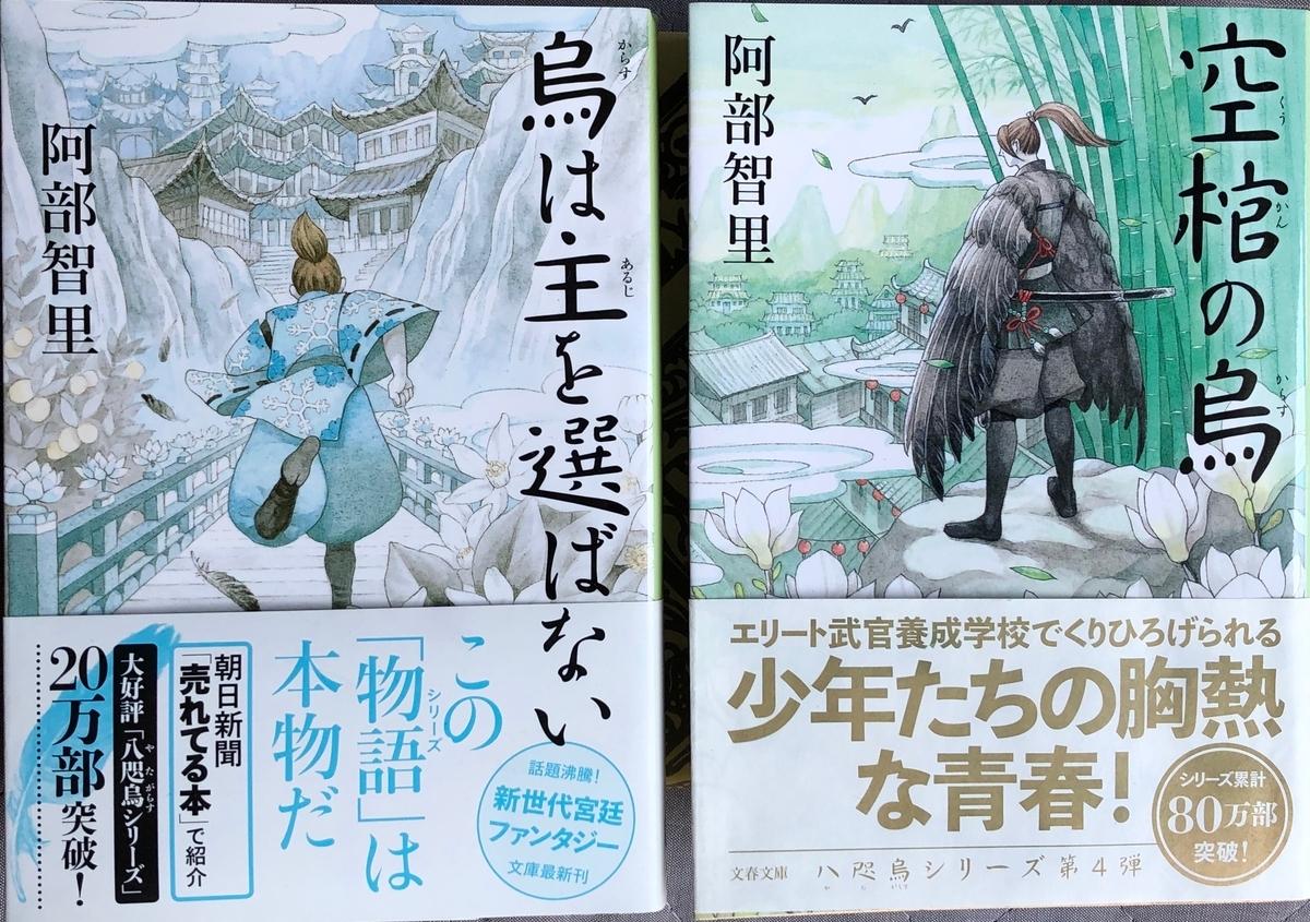 f:id:hideki-sansho:20200529114128j:plain