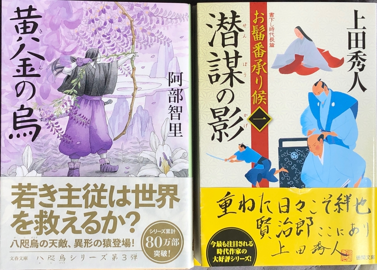 f:id:hideki-sansho:20200529114204j:plain
