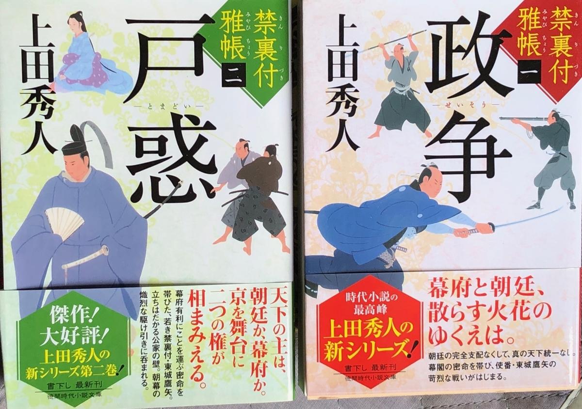 f:id:hideki-sansho:20200529114243j:plain