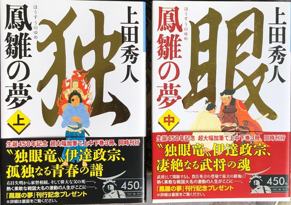 f:id:hideki-sansho:20200529114327j:plain