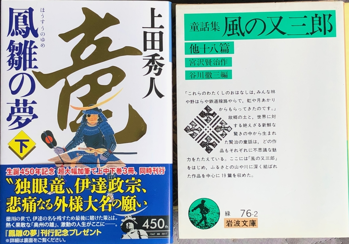 f:id:hideki-sansho:20200529114429j:plain