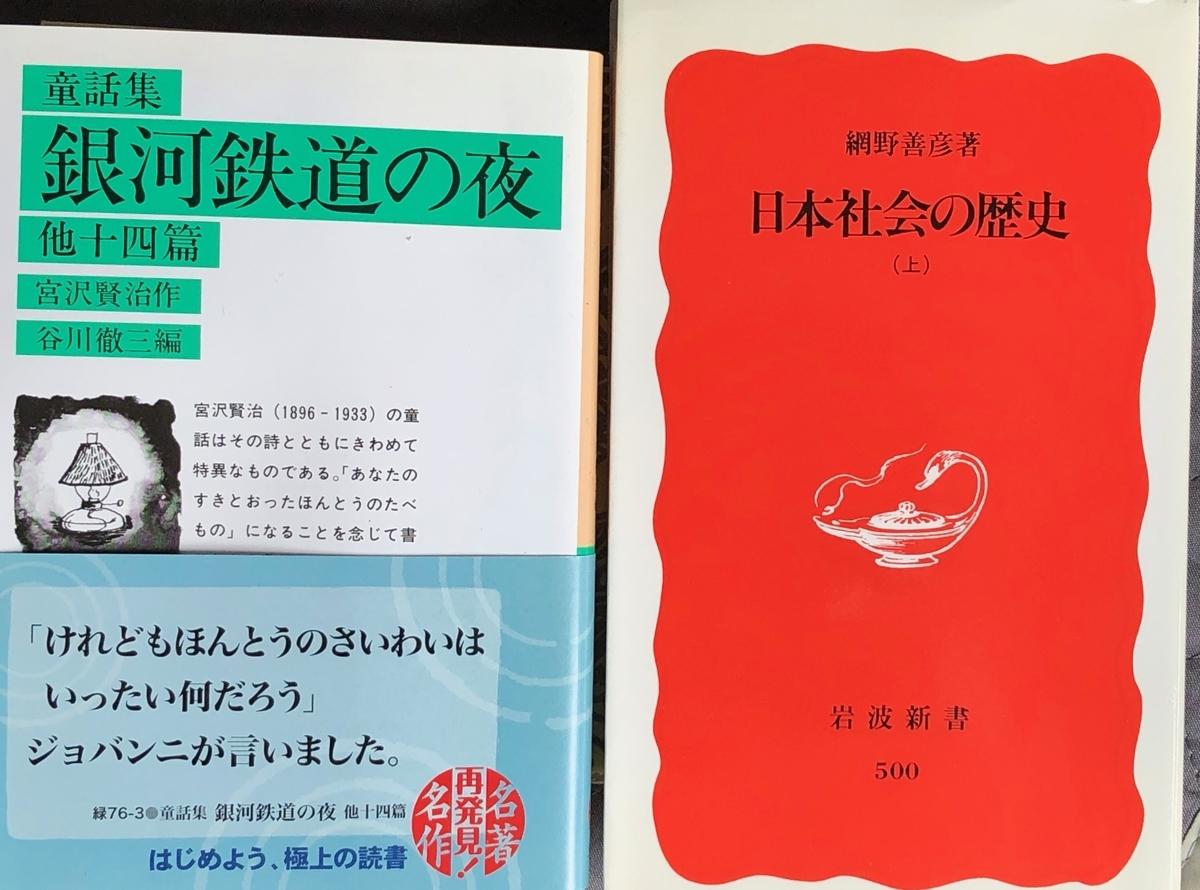 f:id:hideki-sansho:20200529114511j:plain