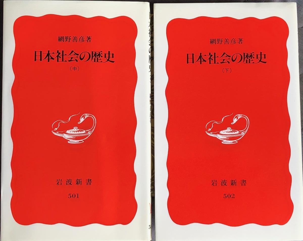 f:id:hideki-sansho:20200529114554j:plain