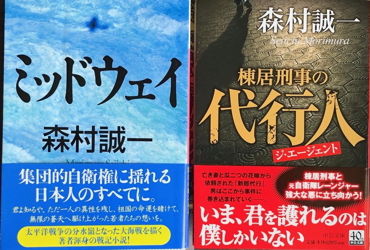 f:id:hideki-sansho:20200601085409j:plain