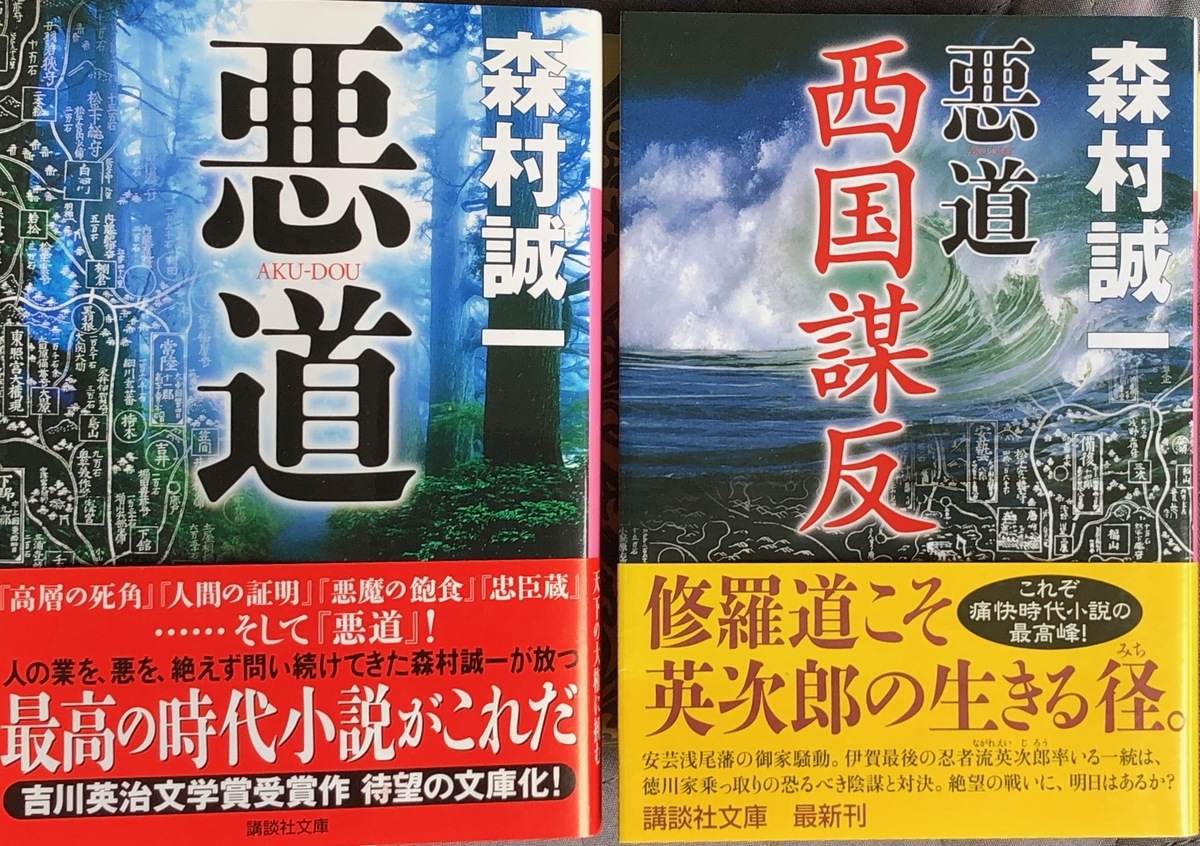 f:id:hideki-sansho:20200601085616j:plain