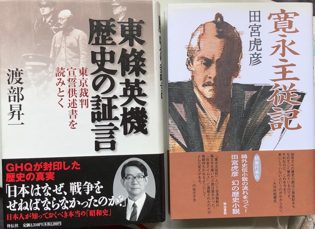 f:id:hideki-sansho:20200601121017j:plain