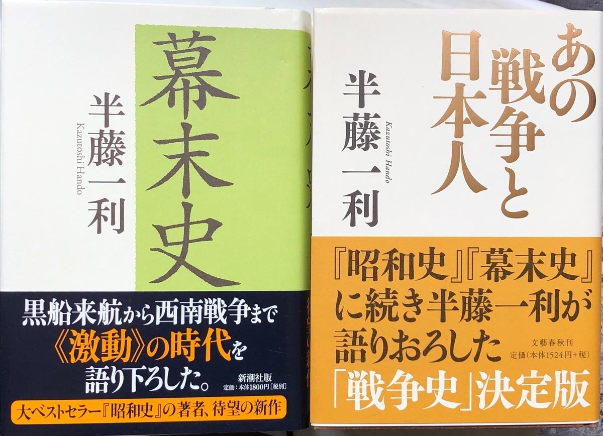 f:id:hideki-sansho:20200601121057j:plain