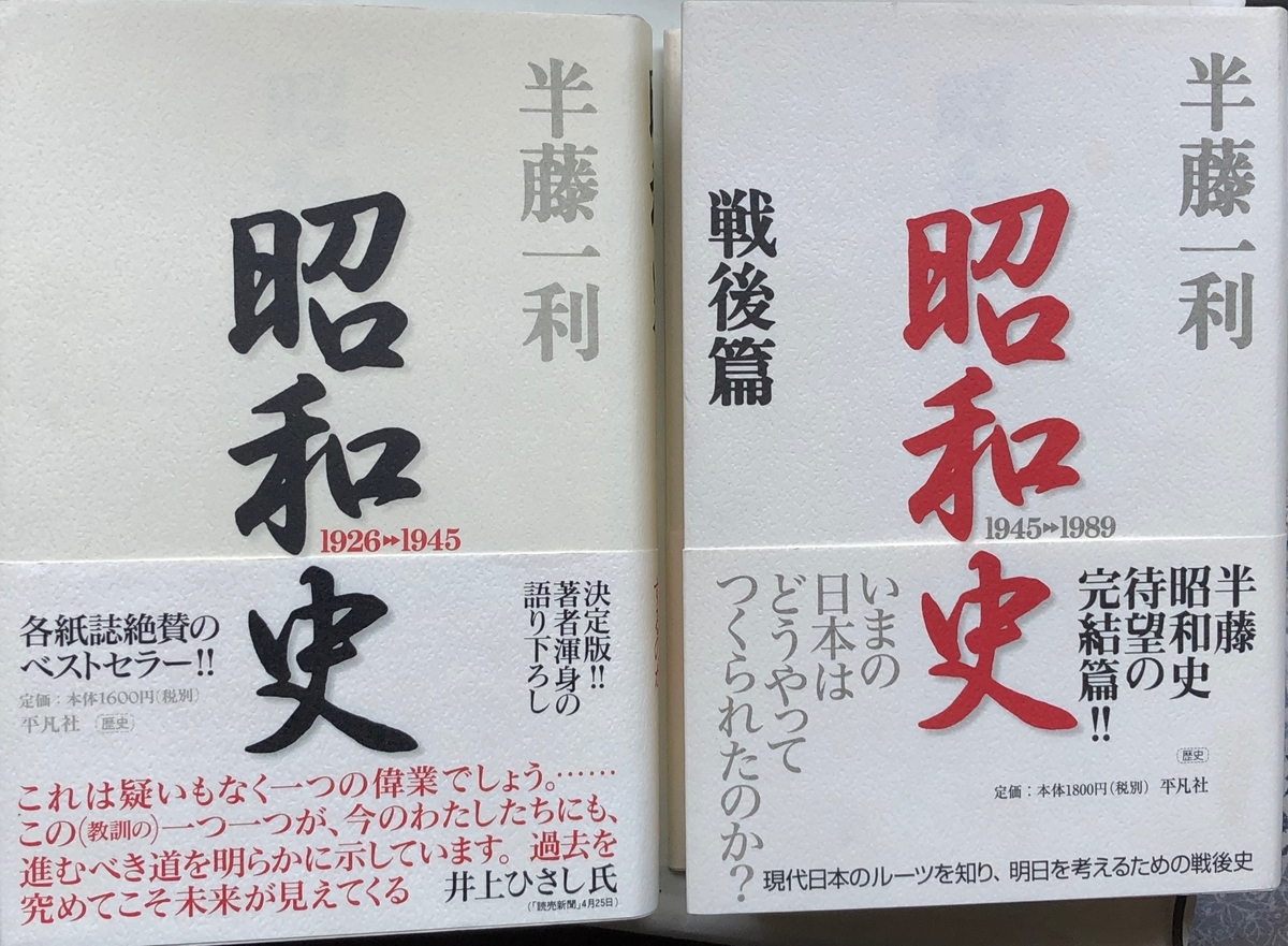 f:id:hideki-sansho:20200601121132j:plain