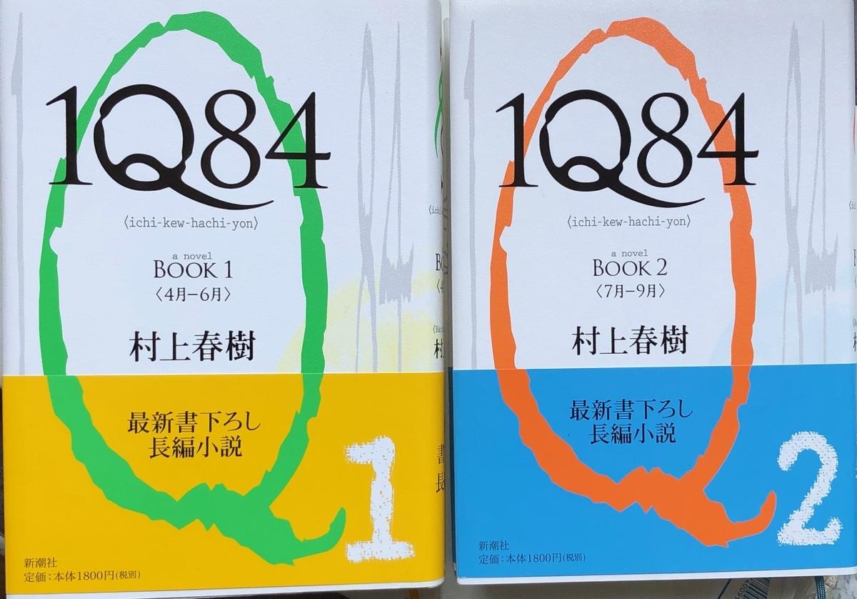 f:id:hideki-sansho:20200601121315j:plain