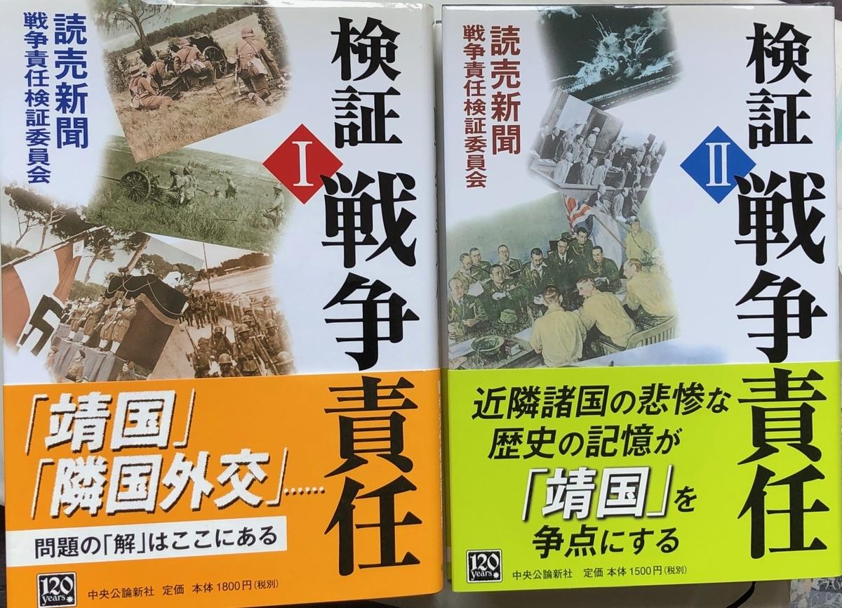 f:id:hideki-sansho:20200601121441j:plain