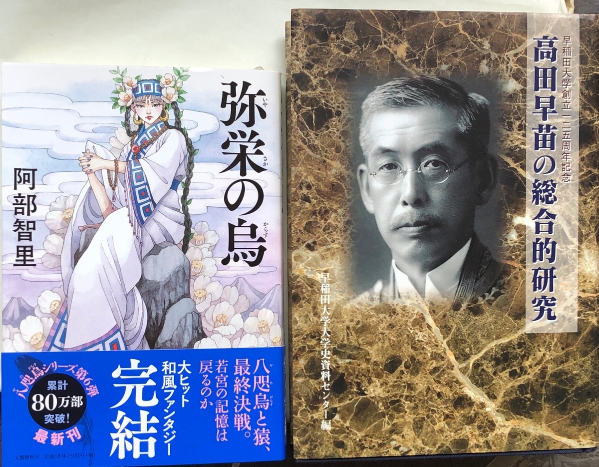 f:id:hideki-sansho:20200601121602j:plain