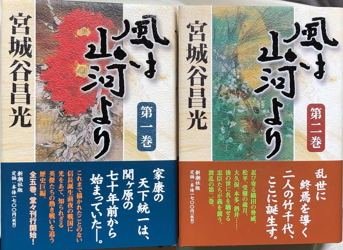 f:id:hideki-sansho:20200601121734j:plain