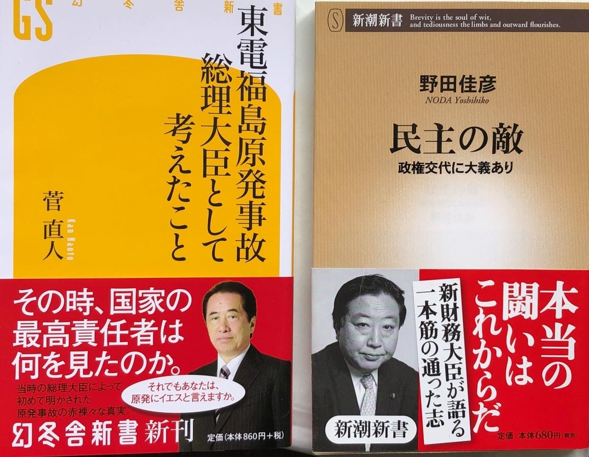 f:id:hideki-sansho:20200601122553j:plain