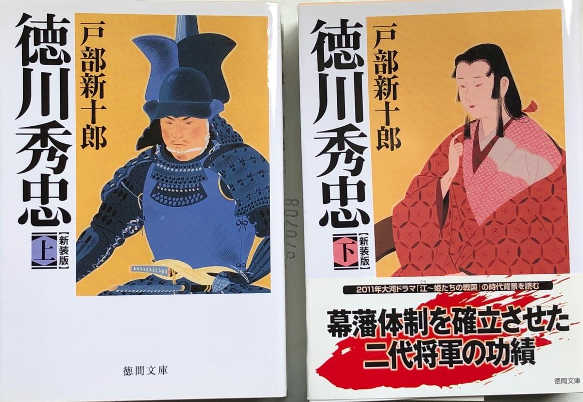 f:id:hideki-sansho:20200601122707j:plain