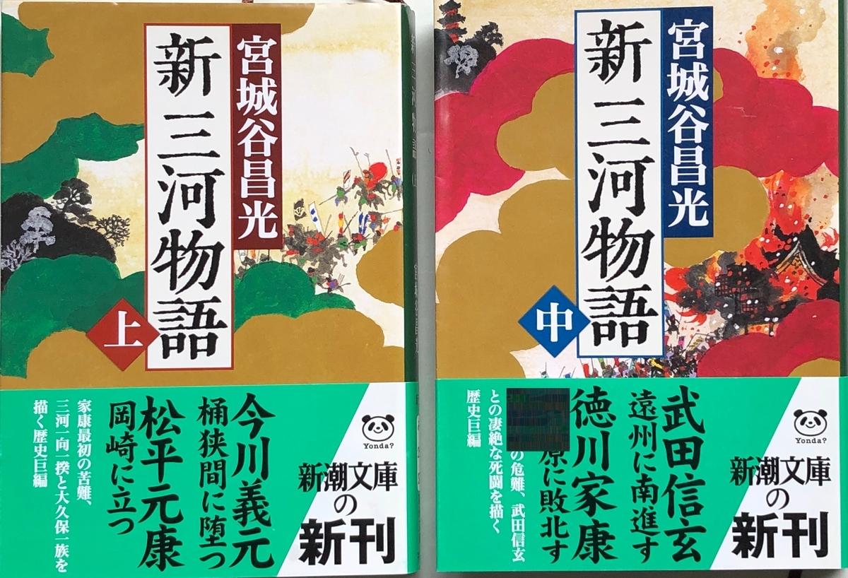 f:id:hideki-sansho:20200601122739j:plain