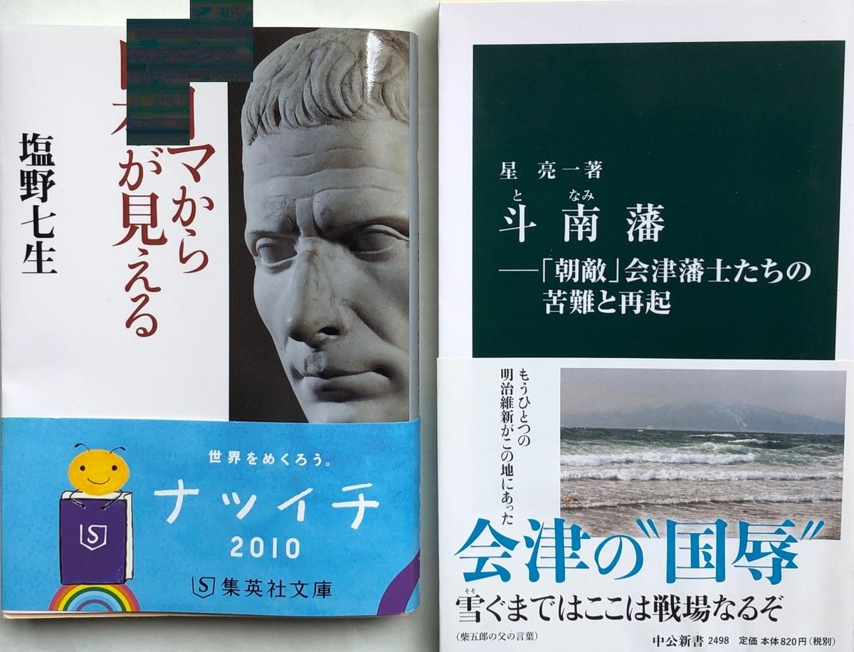 f:id:hideki-sansho:20200601122956j:plain