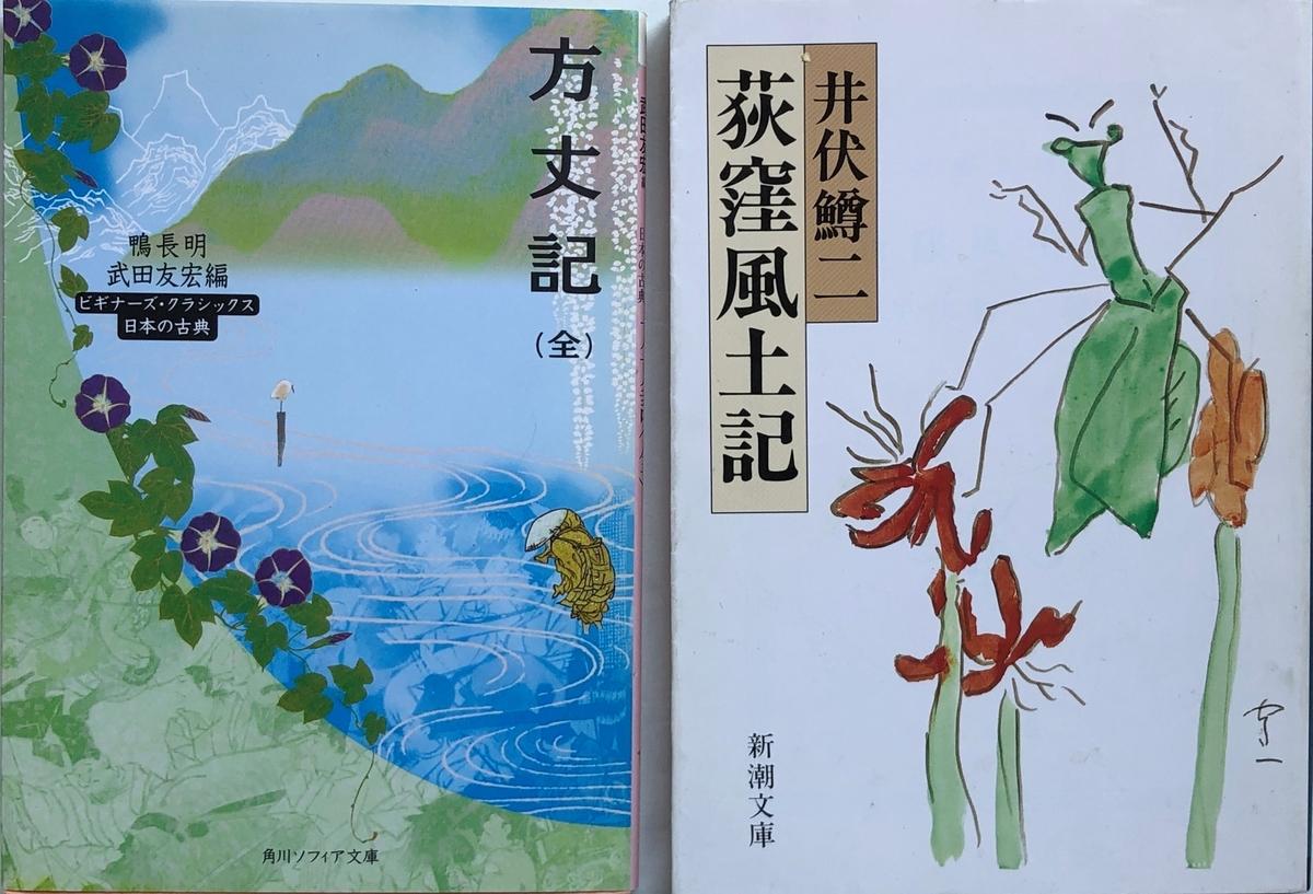 f:id:hideki-sansho:20200601123217j:plain
