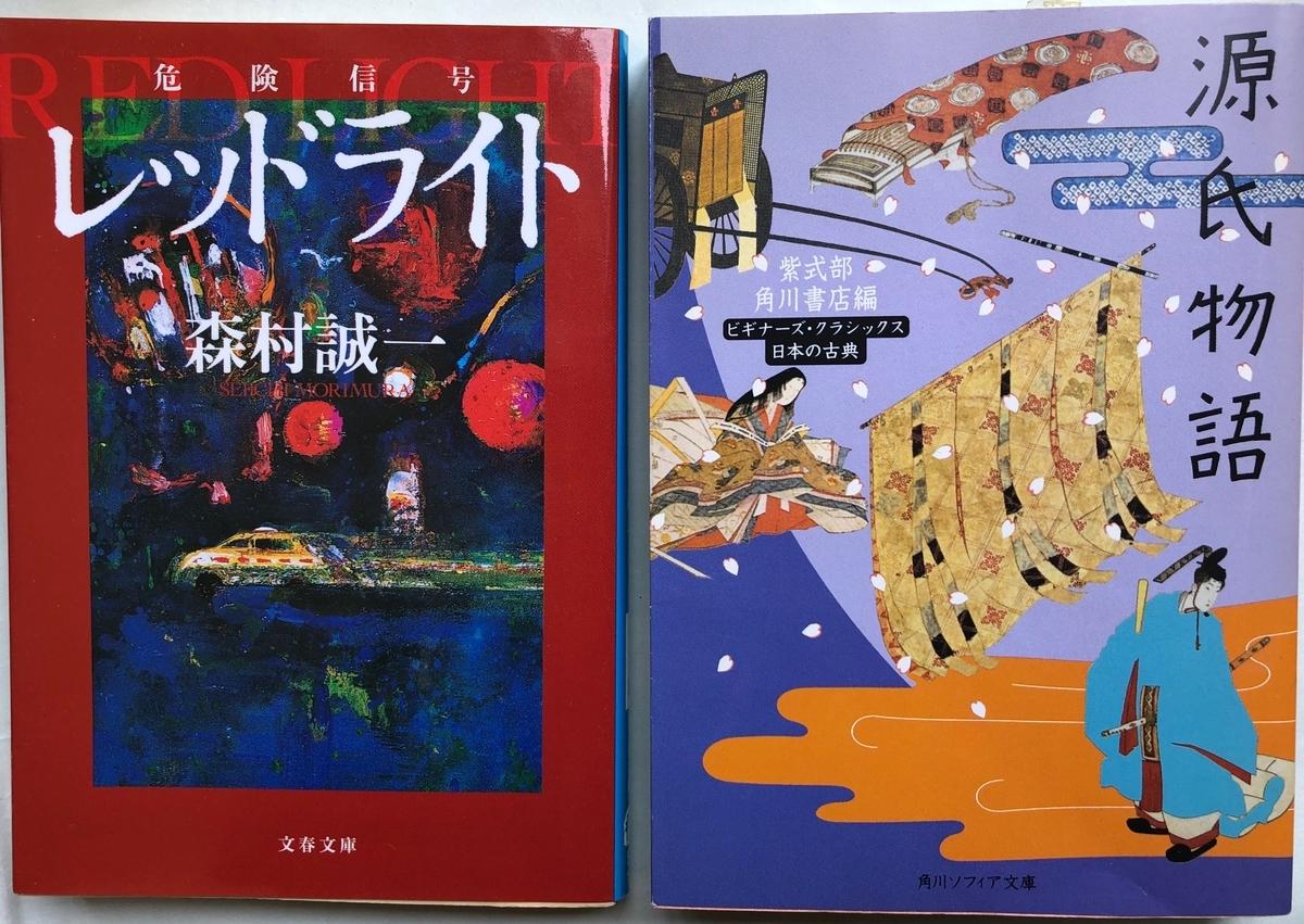 f:id:hideki-sansho:20200601123506j:plain
