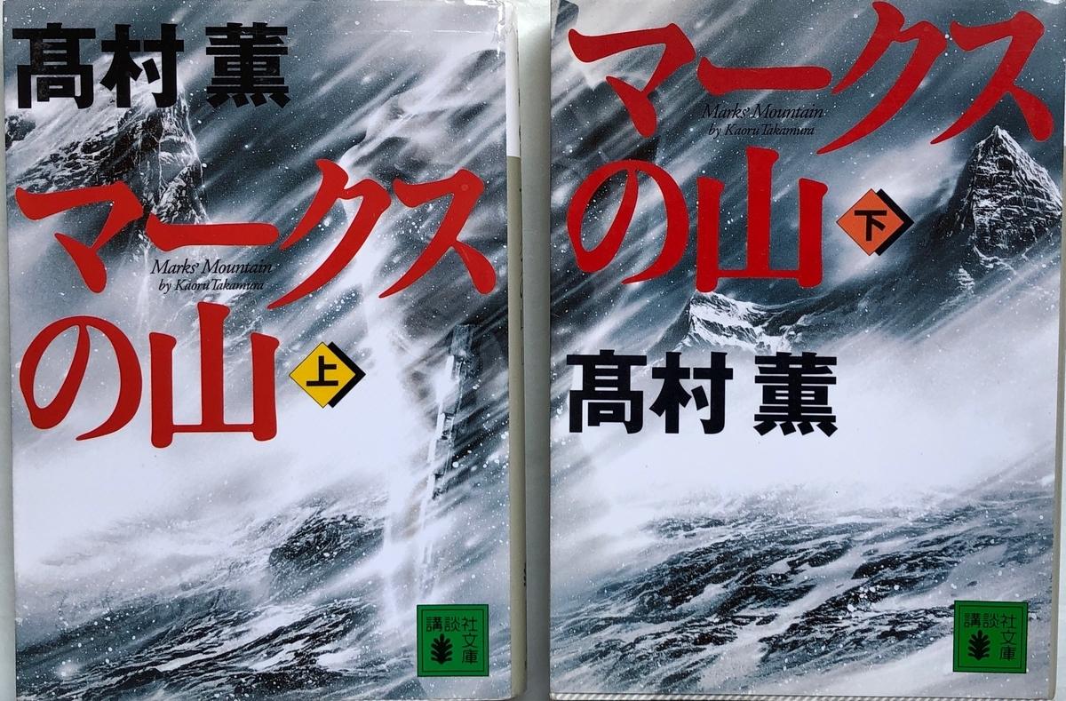 f:id:hideki-sansho:20200601123623j:plain
