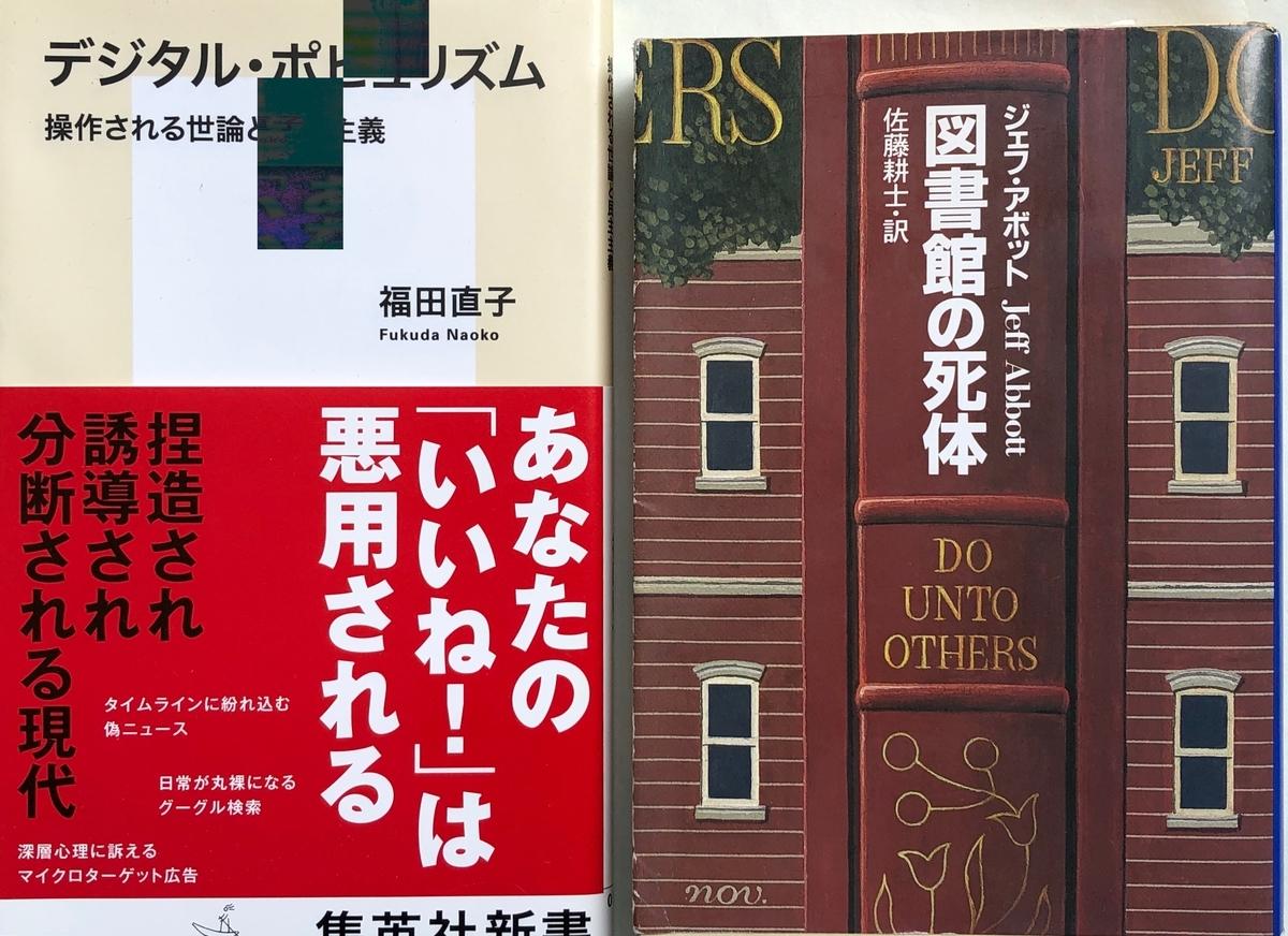 f:id:hideki-sansho:20200601123658j:plain
