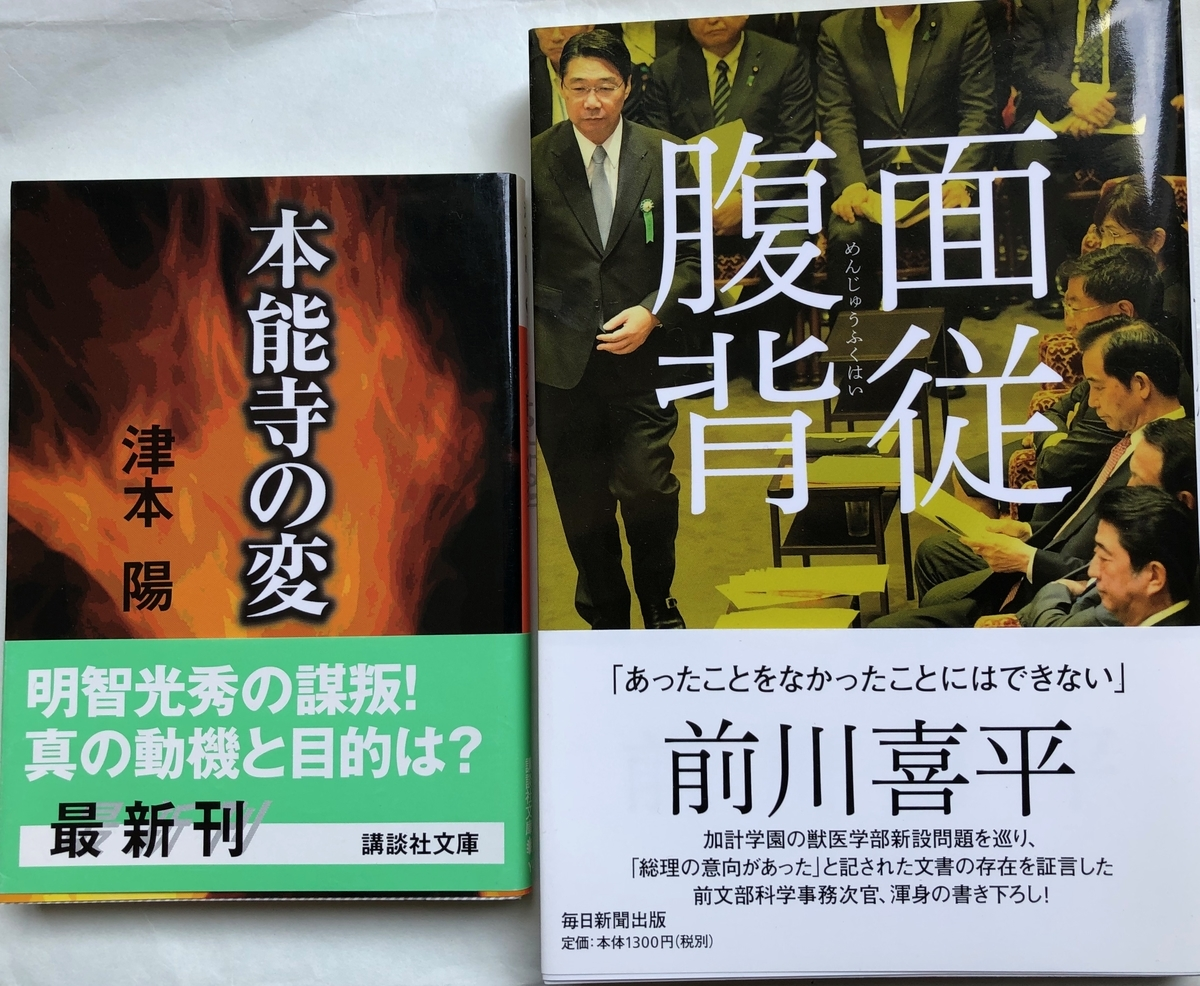 f:id:hideki-sansho:20200601123731j:plain